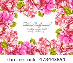 invitation with floral... | Shutterstock . vector #473443891