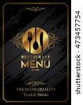restaurant menu card design... | Shutterstock .eps vector #473457754