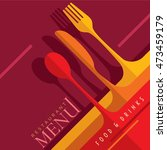 restaurant menu card design...   Shutterstock .eps vector #473459179