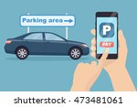 online payment of parking with... | Shutterstock .eps vector #473481061
