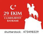 29 ekim cumhuriyet bayrami.... | Shutterstock .eps vector #473498329
