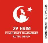29 ekim cumhuriyet bayrami....   Shutterstock .eps vector #473498335