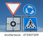 road signs against blue sky.... | Shutterstock . vector #473507209