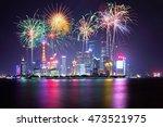 beautiful night shanghai's... | Shutterstock . vector #473521975