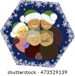 family christmas | Shutterstock . vector #473529139