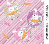 cute funny seamless pattern... | Shutterstock .eps vector #473567827