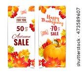 autumn sale   Shutterstock .eps vector #473589607