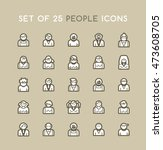 set of solid people icons.... | Shutterstock .eps vector #473608705