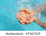 woman's palms catching...   Shutterstock . vector #47367319