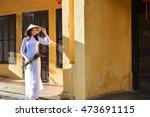 beautiful woman with vietnam...   Shutterstock . vector #473691115