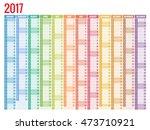 2017 Calendar. Print Template....
