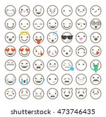 flat smiley emoticon set  ... | Shutterstock .eps vector #473746435