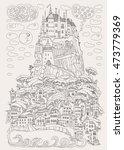 fantasy landscape. fairy tale... | Shutterstock .eps vector #473779369