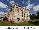 Ruins Of State Castle  Cesky...