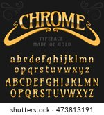 chrome   fine label font made... | Shutterstock .eps vector #473813191