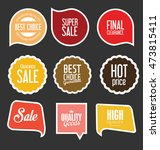 modern sale stickers and tags... | Shutterstock .eps vector #473815411