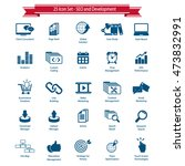 set of seo and development icons | Shutterstock .eps vector #473832991
