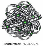 feedback loop comments response ... | Shutterstock . vector #473873071