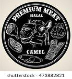 premium camel meat or fresh... | Shutterstock .eps vector #473882821