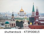 roofs in the historic center of ... | Shutterstock . vector #473930815