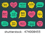 vector set of comic speech... | Shutterstock .eps vector #474008455