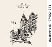 original digital sketch of kyiv ... | Shutterstock .eps vector #474024391