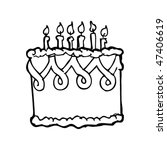 drawing of a birthday cake | Shutterstock .eps vector #47406619