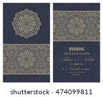 wedding invitation card arabic  ... | Shutterstock .eps vector #474099811
