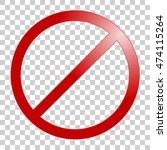 stop sign. no sign template.... | Shutterstock .eps vector #474115264