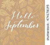 """elegant vector """"hello september""""...   Shutterstock .eps vector #474178195"""