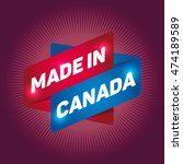 made in canada arrow tag sign. | Shutterstock .eps vector #474189589