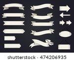 vector set ribbons | Shutterstock .eps vector #474206935