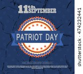 You Are Invited On Patriot Day...