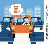 urban traffic jam concept... | Shutterstock .eps vector #474242794