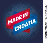 made in croatia arrow tag sign. | Shutterstock .eps vector #474246337