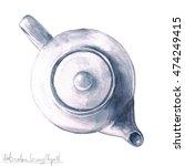 watercolor kitchenware clipart  ... | Shutterstock . vector #474249415