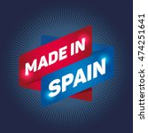 made in spain arrow tag sign. | Shutterstock .eps vector #474251641