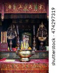 Small photo of shrine altar detail inside famous chinese a-ma temple in macau china