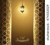 eid mubarak islamic vector... | Shutterstock .eps vector #474332029