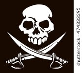 an illustration of a skull and... | Shutterstock .eps vector #474333295