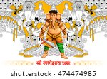 illustration of lord ganapati...   Shutterstock .eps vector #474474985
