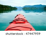 Sea kayaking in the Marlborough Sounds, New Zealand - stock photo