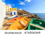 wooden fishing boats in a small ...   Shutterstock . vector #474504349