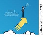 reaching the target. business... | Shutterstock .eps vector #474516904