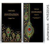wedding invitation or card with ... | Shutterstock .eps vector #474520141