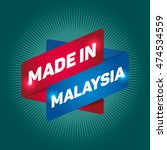 made in malaysia arrow tag sign.   Shutterstock .eps vector #474534559