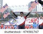 kuala lumpur  malaysia   august ... | Shutterstock . vector #474581767