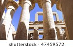 Pillars of the Great Hypostyle Hal. Luxor. Egypt. - stock photo