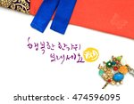 'happy Chuseok   Hangawi ...