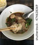 Small photo of beef noodle soup,Thai Hawker food